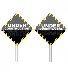 Under reconstruction sign vector