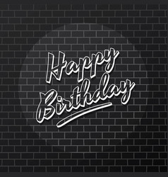 Happy birthday brick theme background art vector