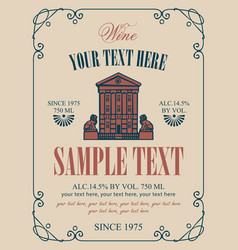 Label for wine with old house and statues vector