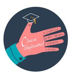 Russian icon cheat sheet vector