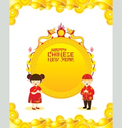 Chinese kids chinese new year frame vector