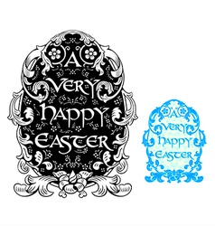Decorated easter egg vector