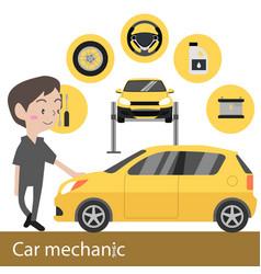car machanic vector image vector image