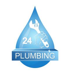 a drop of water for plumbing repair vector image
