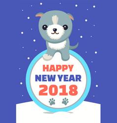 Happy new year wintertime vector