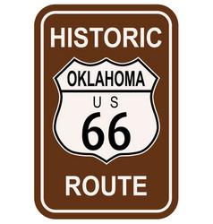oklahoma historic route 66 vector image