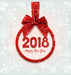Happy new year 2018 round banner vector