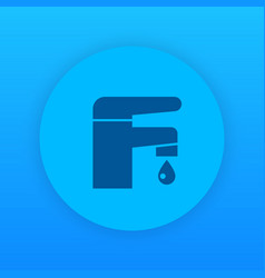 faucet icon bathroom symbol vector image