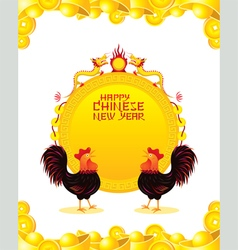 Roosters chinese new year frame vector