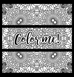 horizontal flyers with coloring pattern vector image vector image