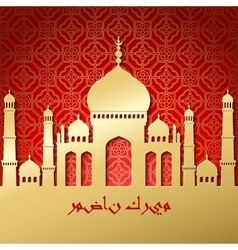 Ramadan greetings background Ramadan Kareem vector image vector image