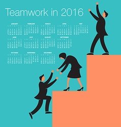 2016 teamwork calendar vector