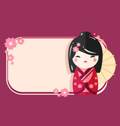 Greeting card template with japanese kokeshi doll vector