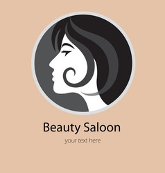 Beauty hair saloon vector