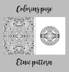 Coloring page design with ethnic pattern vector
