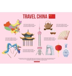 China travel background with place for text set vector