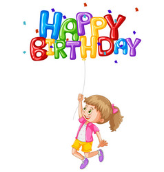 happy girl holding balloon for birthday vector image vector image