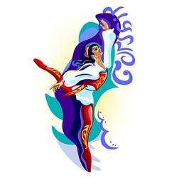 Ballet dancer - corsair vector