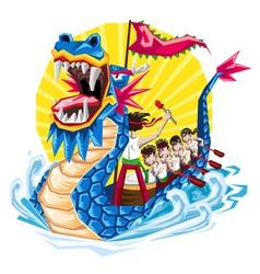 Duanwu dragon boat festival vector