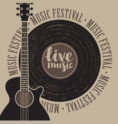 banner with vinyl record and acoustic guitar vector image vector image