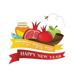 Symbols of Rosh Hashanah Jewish new year vector image