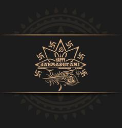 krishna janmashtami logo design vector image