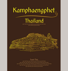 Wat chang rob khamphangphet north of thailand vector