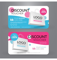 Discount voucher template with paper bag vector
