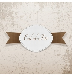 Eid al-Fitr muslim festive Emblem vector image