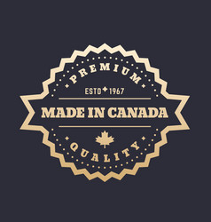 Made in canada badge gold label vector