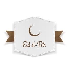 Eid al-fitr muslim greeting banner vector