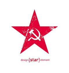 Star with socialist symbols and vintage effect vector