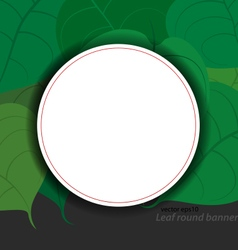 Leaf decor vector