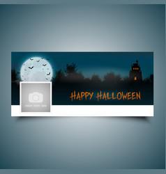 halloween landscape timeline cover vector image vector image