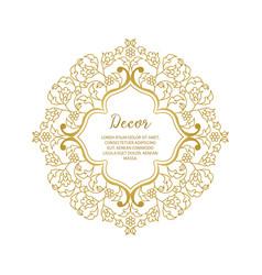 Gold ornamental decorative frame vector