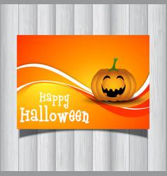 Halloween pumpkin flyer vector