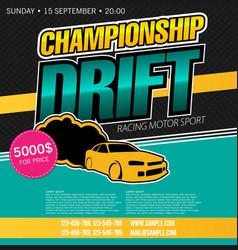 Drift banner for web or print flat vector