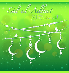 Card for greetings with eid al-adha vector