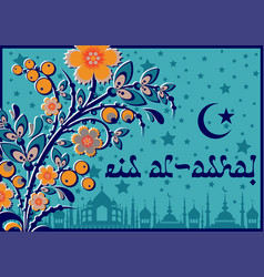 Card for greeting with islamic feasts vector