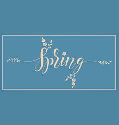 elegant spring invitation card vector image
