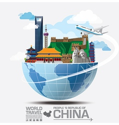 China Landmark Global Travel And Journey vector image vector image