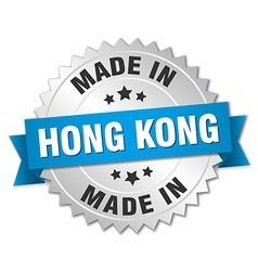 Made in hong kong silver badge with blue ribbon vector
