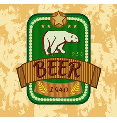 Polar bear banners on topic with beer vector