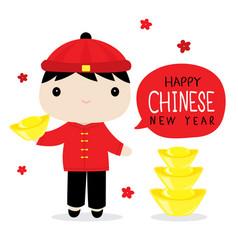 Happy chinese new year boy cute cartoon vector