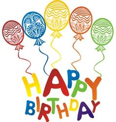 happy birthday balloons background vector image