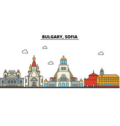 bulgary sofia city skyline architecture vector image