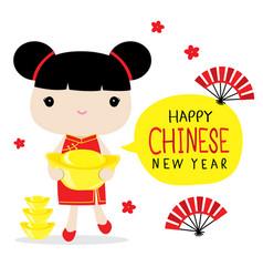 chinese sister cute cartoon vector image