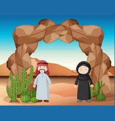 Arab people standing in desert vector