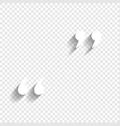Quote sign white icon with vector