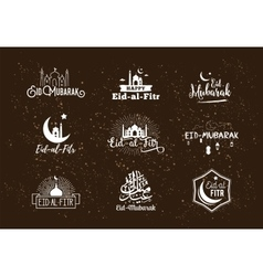 Muslim traditional holiday vector